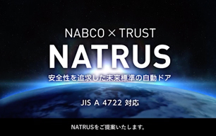 NATRUS(音声なし・字幕入り)
