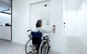 多機能トイレ自動ドア用押しボタンスイッチ HDS 4iα