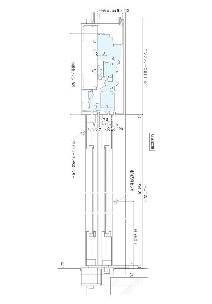 縦断面図:内蔵納まり