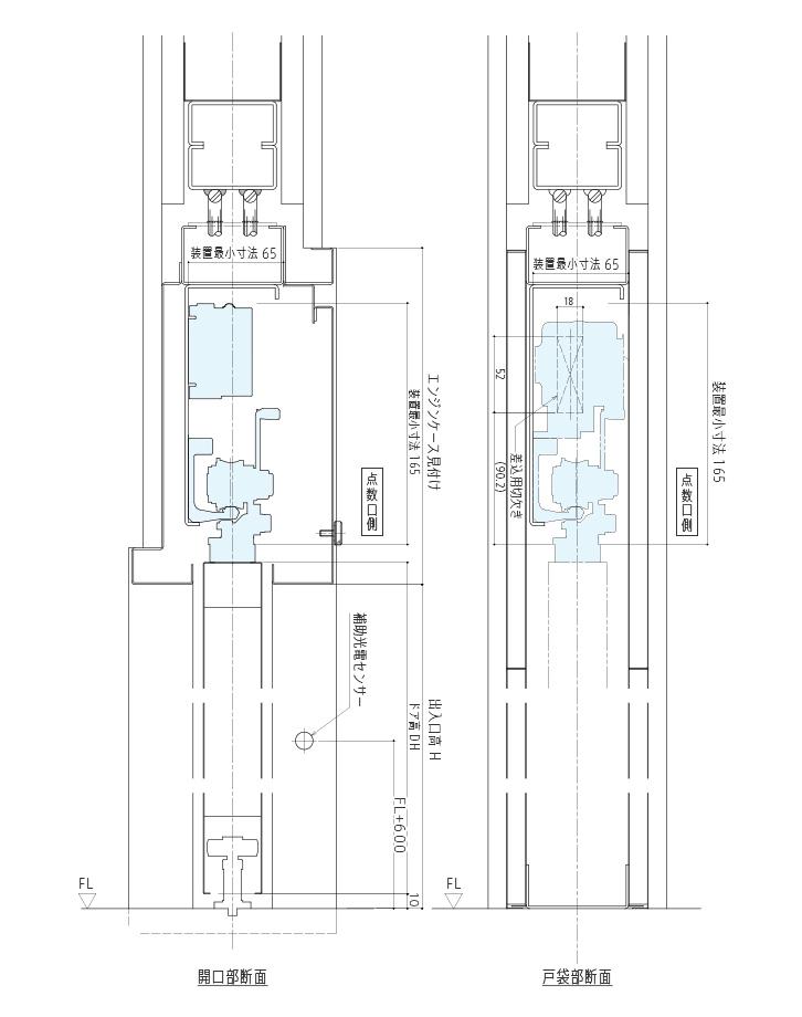 縦断面図(壁収納タイプ)
