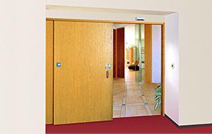 商品一覧 ナブコ自動ドア